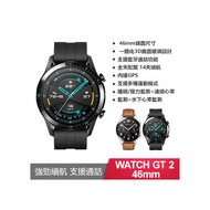 HUAWEI WATCH GT2 46mm曜石黑-台灣公司貨