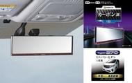 權世界@汽車用品 日本 CARMATE 3000R 緩曲面後視鏡 車內後照鏡 270mm 碳纖紋紅框 DZ365