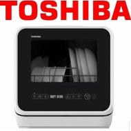 SALE! TOSHIBA 5L Portable Dishwasher DWS-22ASG(K)