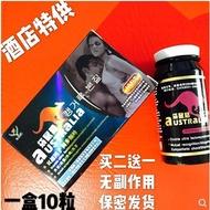大男人-日本原裝快速男性硬保健持久速效勃哥藤素鞭袋鼠延式