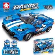 樂積木【當日出貨】第三方 賽車系列 非樂高LEGO相容76899 賽車 森寶 積木 得高 跑車 城市 31012