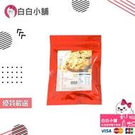 越南去皮大粒原味腰果熱銷組(50公克x11袋)【白白小舖】