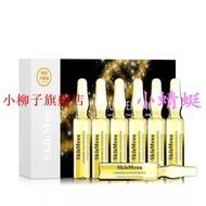 台灣現貨買一送一SKIN MENU凈膚退黑淡斑美白蝦青素精華液安瓶(1盒有7瓶,1瓶分早晚兩次使用)~小柳