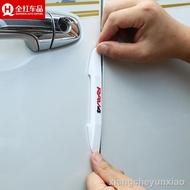✌防撞神器專用于豐田RAV4榮放車門防擦條 RAV4車門防撞條防止刮擦 榮放改裝