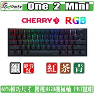 Ducky ONE 2 mini RGB 60% 機械式 鍵盤 PBT Cherry 銀軸 紅軸 青軸 茶軸 靜音紅軸