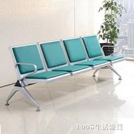不銹鋼連排椅沙發候診椅輸液椅等候椅公共座椅機場椅