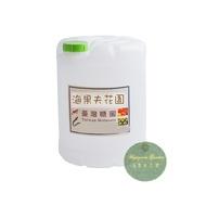 台糖食品級糖蜜 Raw Sugar Molasses(食品級用) 果糖桶裝/一桶25公斤/1150元