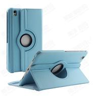 三星平板電腦Galaxy Tab PRO8.4保護套SM-T320 T321 T325商務皮套
