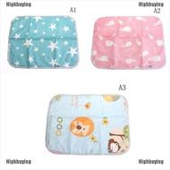 [Ready Highbuying] Baby Portable Foldable Washable Waterproof Changing Mat Cute Mattress
