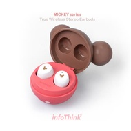 InfoThink 迪士尼系列真無線藍牙耳機 -米奇
