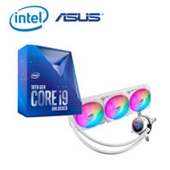 送口罩套【組合包】Intel Core i9-10900K CPU處理器 + ASUS 華碩 ROG STRIX LC 360 RGB White Edition 白龍 水冷式散熱器