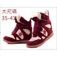 特價820售價1020no.0220大尺碼內增高球鞋紫紅星星色尺碼35-41偏大半碼(韓內增高運動鞋)888chu