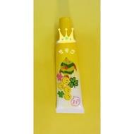 波波亞坊 …小黃乳、萬用霜…客製化賣場