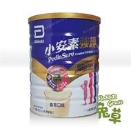新包裝 小安素 1600g 強護 均衡營養配方 減糖配方 新配方