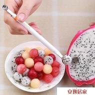 廚房神器 創意雙頭不銹鋼挖球器 水果勺子 西瓜火龍果冰淇淋勺 果凍挖勺 3C優購