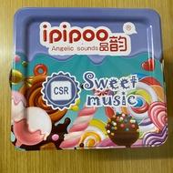 ipipoo品韵E6 頸掛式無線運動耳機