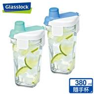 Glasslock 強化玻璃方形隨行杯 380ml