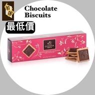 [最低價Godiva] 可可大師滿額折抵!比利時GODIVA 黑巧克力餅乾/牛奶巧克力/特醇黑巧克力香草餅乾 12片裝