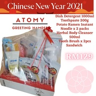 🧨🎁Chinese New Year Hamper Gift🎁100% original Atomy Products CNY Gift🧨
