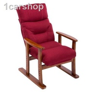 (SG Seller)Fashionable household leisure chair, reclining afternoon couch, garden good chair for the elderly, adjustable