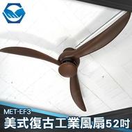 工仔人 EF3 美式復古工業風吊扇 附遙控器 木紋 工業風吊扇 美式鄉村餐廳 客廳吊扇 家用吸頂風扇 吊燈