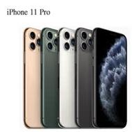 APPLE iPhone 11 Pro  256G 智慧型手機★原廠矽膠套5折加購中