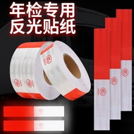Reflective Car Stickers Reflective Stickers Vehicle Trial Warning Night