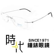 【MIZUNO美津濃】  MF-1028 C16 光學眼鏡鏡框細線腳無邊框 29mm 台南 時代眼鏡