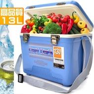 攜帶式13L冰桶(P063-13)