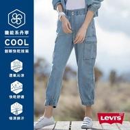 【LEVIS】女款 牛仔縮口工作褲 / 復古寬鬆直筒版型 / 側口袋Logo 刺繡 / Cool Jeans