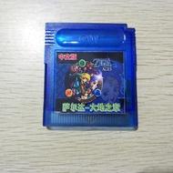 GAMEBOY Color GBC游戲卡 薩爾達-大地之章 GBA GBASP通用