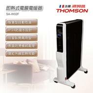 ◤防潑水&表面防燙~業界首創◢ THOMSON 湯姆盛 即熱式電膜電暖器 SA-W02F