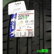CS車宮車業 米其林 Michelin PS4 225/45/17