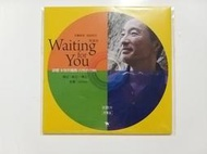 CD9910210 楊定一【等著你 Waiting for you】二手宣傳片