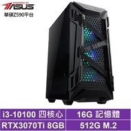 華碩Z590平台[龍魂武官]i3四核RTX3070Ti獨顯電玩機