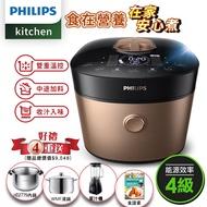 飛利浦 PHILIPS 重脈衝智慧萬用鍋(HD2195)-贈專用內鍋+HR2173果汁機+食譜+WMF 24CM湯鍋