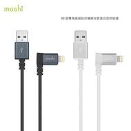 Moshi Lightning to USB 90°彎頭傳輸線 (1.5M)MFi原廠認證APPLE充電傳輸線