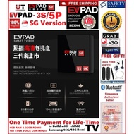 Evpad 5P / 5S / EVBox plus Tv box smart box with 1 year SG Warranty & SG Support! FREE Fast SG Delivery 1 to 2 Days!