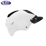 ASIA A-613四合扣半罩式安全帽(不含鏡片) 白
