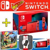【NS現貨供應】Switch主機 亮麗紅X亮麗藍-瑪利歐35周年特仕機+健身環大冒險+全收納包(贈:保護貼)