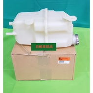 【AUTO PARTS】三菱原廠 SPACE GEAR 2.4 副水箱 MB924891(可代工)