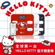 【iNO】 Hello Kitty 限定版 極簡藍牙智能體重計 黑色/紅色/白色 (CB760)