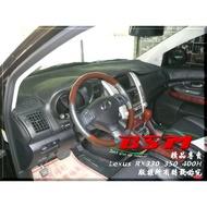 BSM 專用仿麂皮避光墊 Lexus RX mk2 _ RX330 RX350 RX400H 專用版型