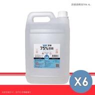 【派頓】超值組★派頓75%酒精 酒精液(4公升x6桶)