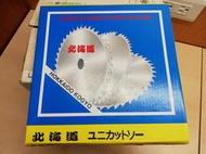 北海道圓鋸片 60齒外徑180內徑25.4 桌上型圓鋸機手提式圓鋸機切割機溝切機鋸台可-4