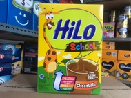 HILO School Coklat 750gr