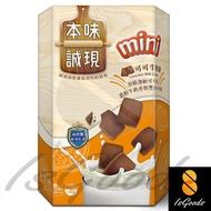 本味誠現 mini可可牛奶餅(174g)6入裝(好日用📦)_☆IsGoods 94好買☆