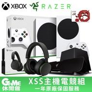 Xbox Series S 主機 (數位版)+《Xbox 原廠耳機》+《雷蛇音響》【現貨】【GAME休閒館】