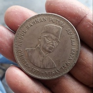 5 ringgit old rare coin