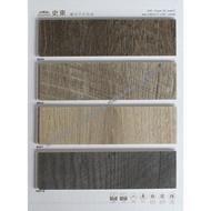 【好美窗簾大賣場】史東-礦石卡扣式地板4.0mm塑膠地磚 ,超高耐磨層,50條防護,免上膠,有門市自取省運費~